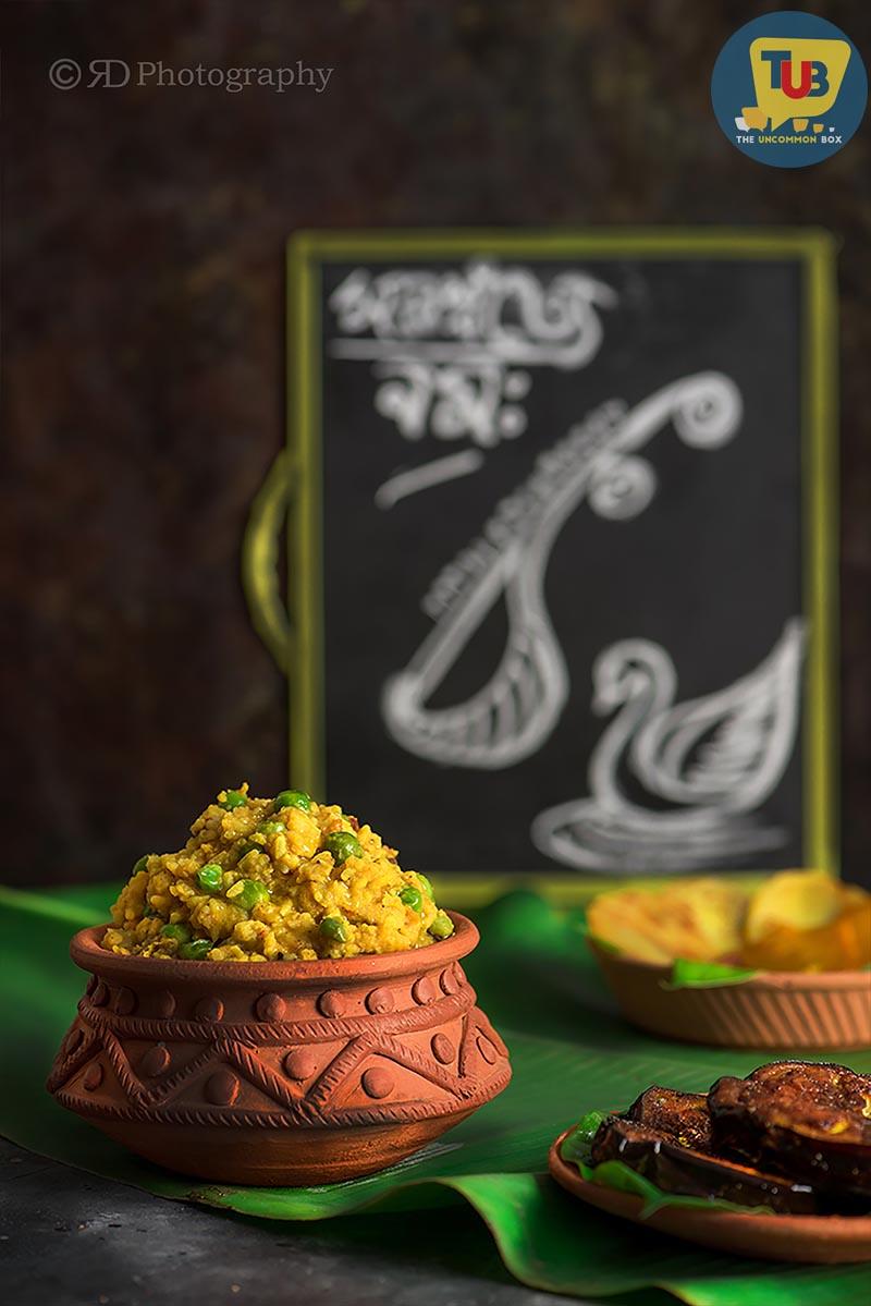 Bhog Khichuri