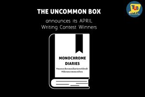 Monochrome Diaries Writing Competition