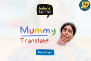 No one overdoes the 'I love you Ma' melodrama better than Indians. So keeping the spirit of Mothers' Day alive, we at Team The Uncommon Box thought of combating the mushiness on social media with a slice of humour served out straight and in large quantities with the 'Bharatiya Mummy walakadchi' a.k.a serving spoon. These servings were the brainchild of AdhikaarBatra who runs the super witty meme page called @indianssay that on Facebook. Find your Mummy in these memes :P