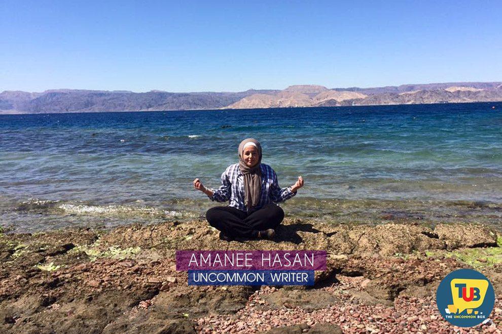 An Eloquent heart -Amanee Khaled Hasan