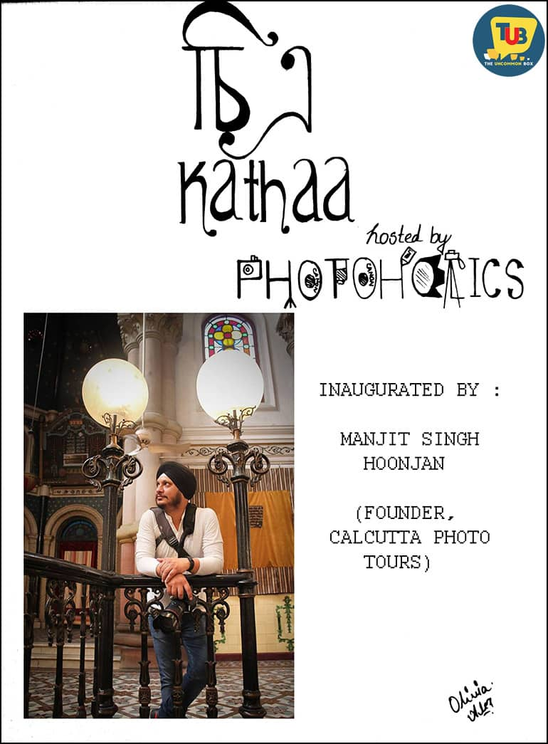 Weaving Stories Through Photographs- The Chitrakathaa Initiative