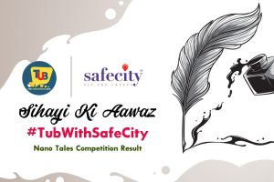 10 Voices Of Protest - Siyahi Ki Aawaz Challenge Organized By The Uncommon Box For The #TUBWITHSAFECITY Campaign